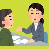 離婚公正証書作り方