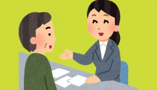 離婚公正証書作り方【自力で完全攻略したい方に捧ぐ9つの知識】