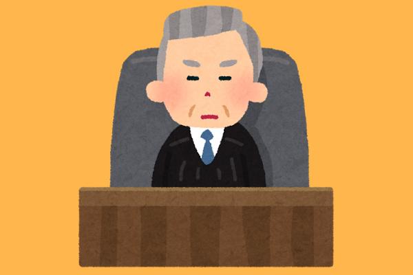 離婚裁判 流れ