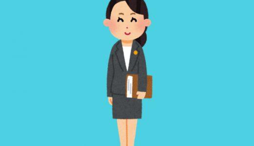 離婚問題を弁護士に相談すべき15パターン