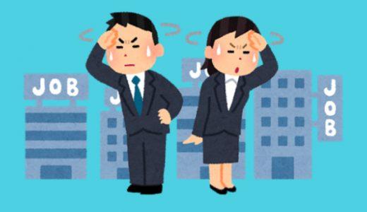 離婚後の仕事探しと子育て支援【ひとり親・母子・父子家庭必見!】