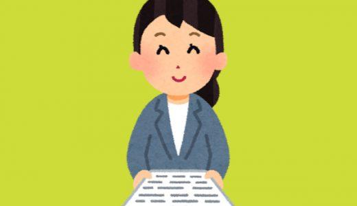 離婚調停の陳述書を自力で作成する簡単3STEP