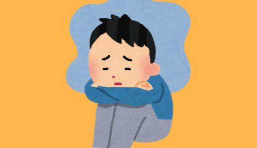 ねぇ本当のところ、うつ病で離婚は認められるの?認められないの?