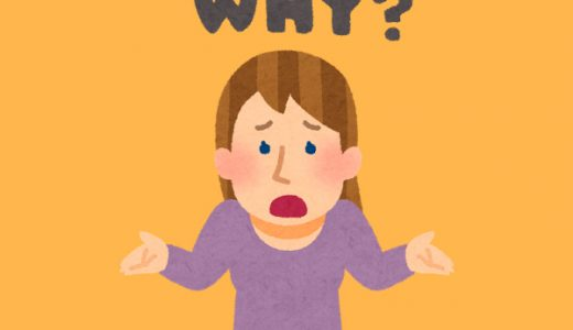 なぜ!?女性は離婚を決意しても旦那と離婚できないのか?
