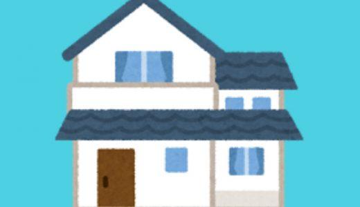 保護中: 【メルマガ特典】離婚の不動産対策で知っておくべき厳選ノウハウ