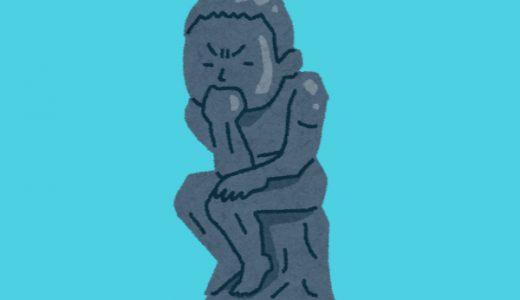 離婚を考える瞬間にやってはいけないこと・やるべきこととは?