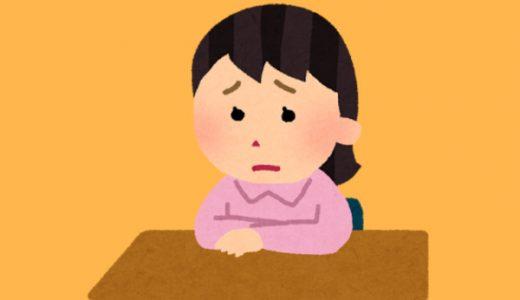 どうしたら離婚できるのだろう?と悩む女性が知っておくべきこと