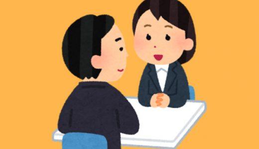 離婚の話し合いを成功させるコツを6つ紹介します!