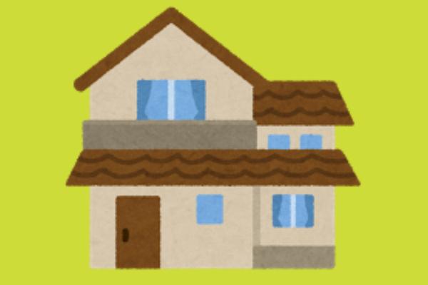 家 の 名義 変更 離婚