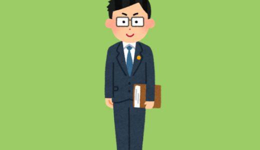 離婚問題で弁護士から通知書が届いたら考える9つのこと