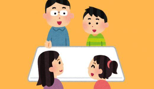 協議離婚の進め方【失敗したくなければ知っておくべき知識3選】