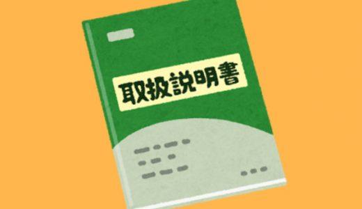 離婚準備の女性版マニュアル無料公開中!