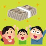 養育 費 年収
