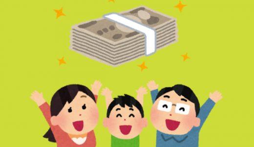 養育費や婚姻費用の計算で用いる「年収」の調べ方