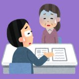 離婚で「損しない」不動産対策とは?
