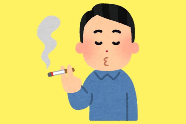 タバコ やめてほしい