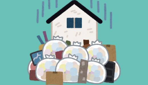 【無料相談#3】ゴミ屋敷・異常な電話