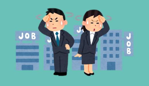 離婚後の仕事探し ~ 国・地方自治体主導の制度とは?