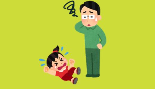 離婚後の子育て支援