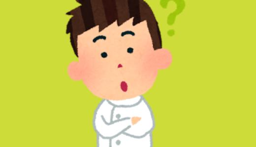 離婚条件の「離婚後は再婚しない」は有効か?