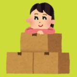 離婚前の別居でやっておかないと絶対に一生後悔する対策5選