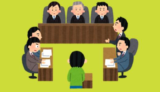 離婚調停と離婚裁判の8つの違いとは?