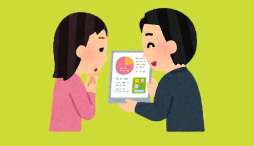 協議離婚と離婚調停の6つの違いとは?