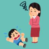 離婚 子育て支援