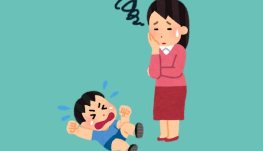 離婚後の子育て支援サービス ~ 料金・時間・対象・期間はどうなってるの?